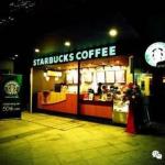 星巴克, 咖啡店